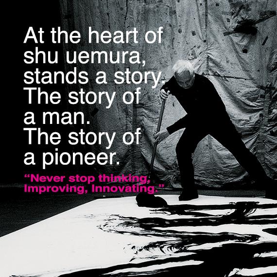 Shu Uemura Flagship Top Banner - Artistry