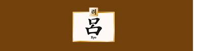AP brand logo row 3 ryo