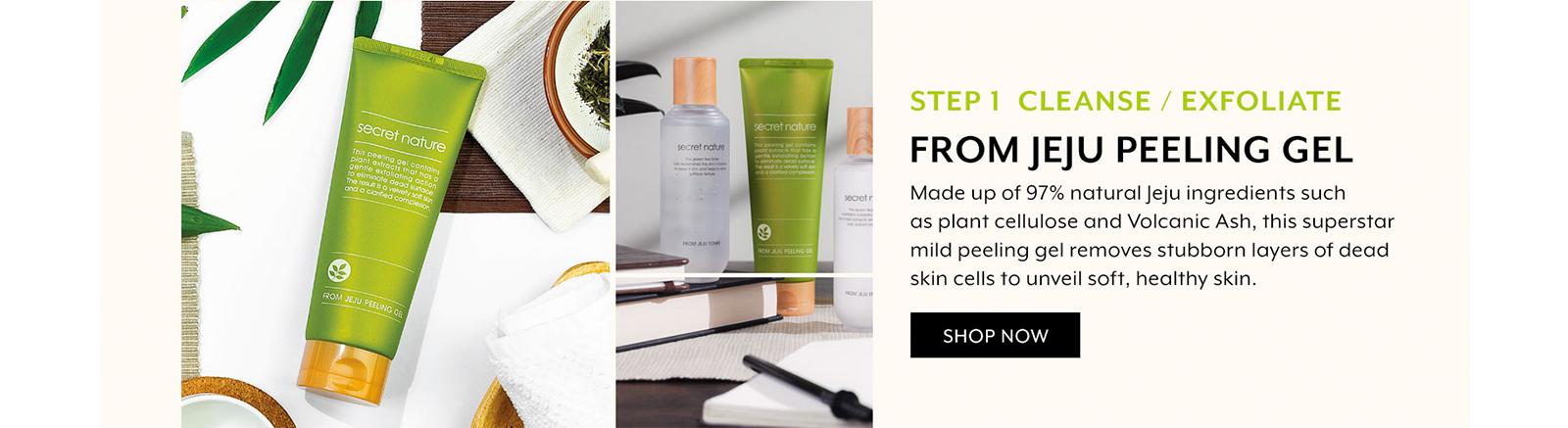 Aug 2018: secret nature Star Products 1
