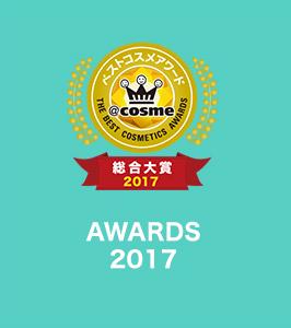 cosme-award 2018 title