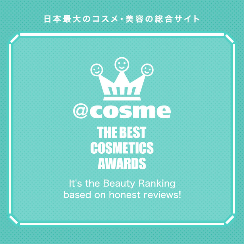 cosme-top banner