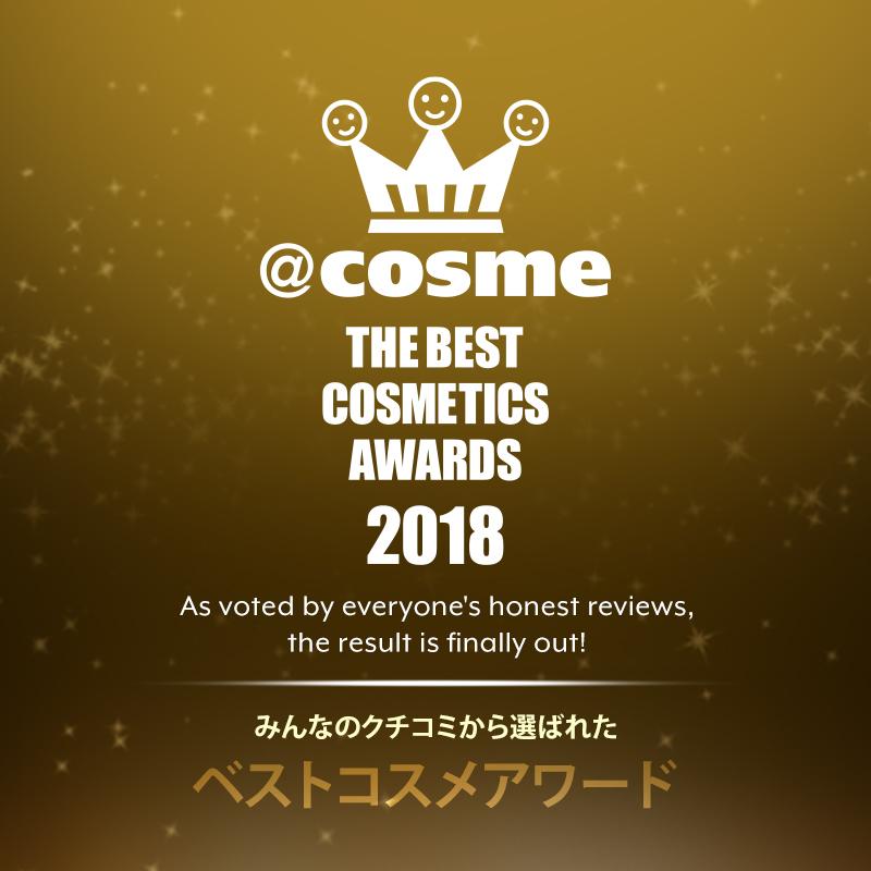 cosme xmas special page