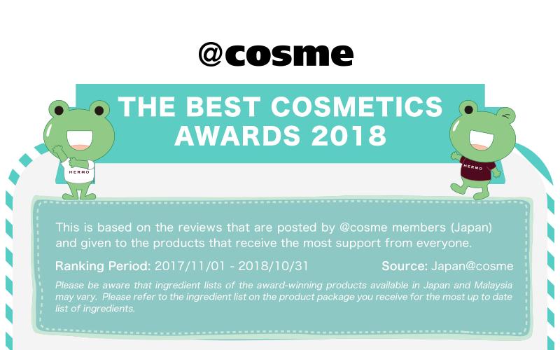 cosme-xmaspage-2018