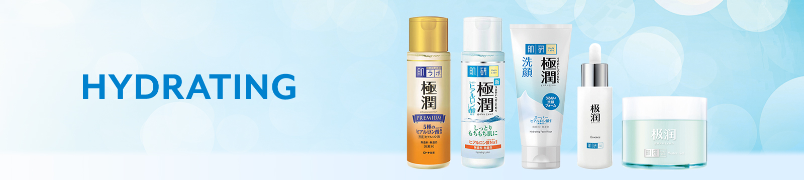 hada-labo-flagship-category-hydrating-banner