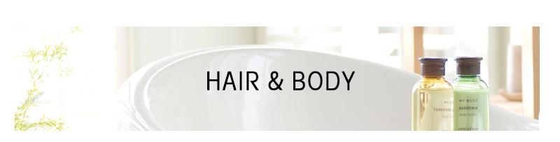 Innisfree Hair & Body - Title