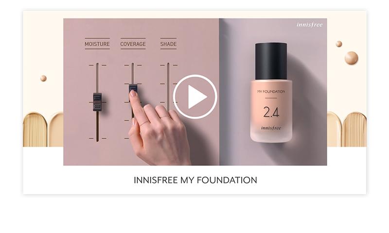 Innisfree My Foundation