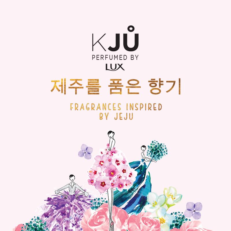 KJU Flagship Top Banner - Default