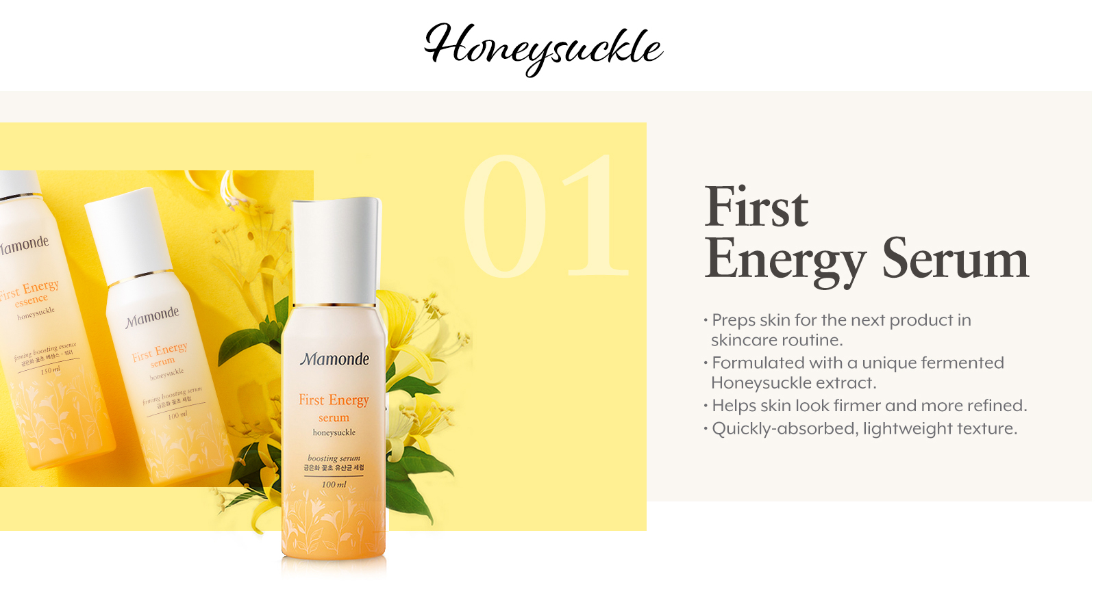 Mamonde Flagship Honeysuckle