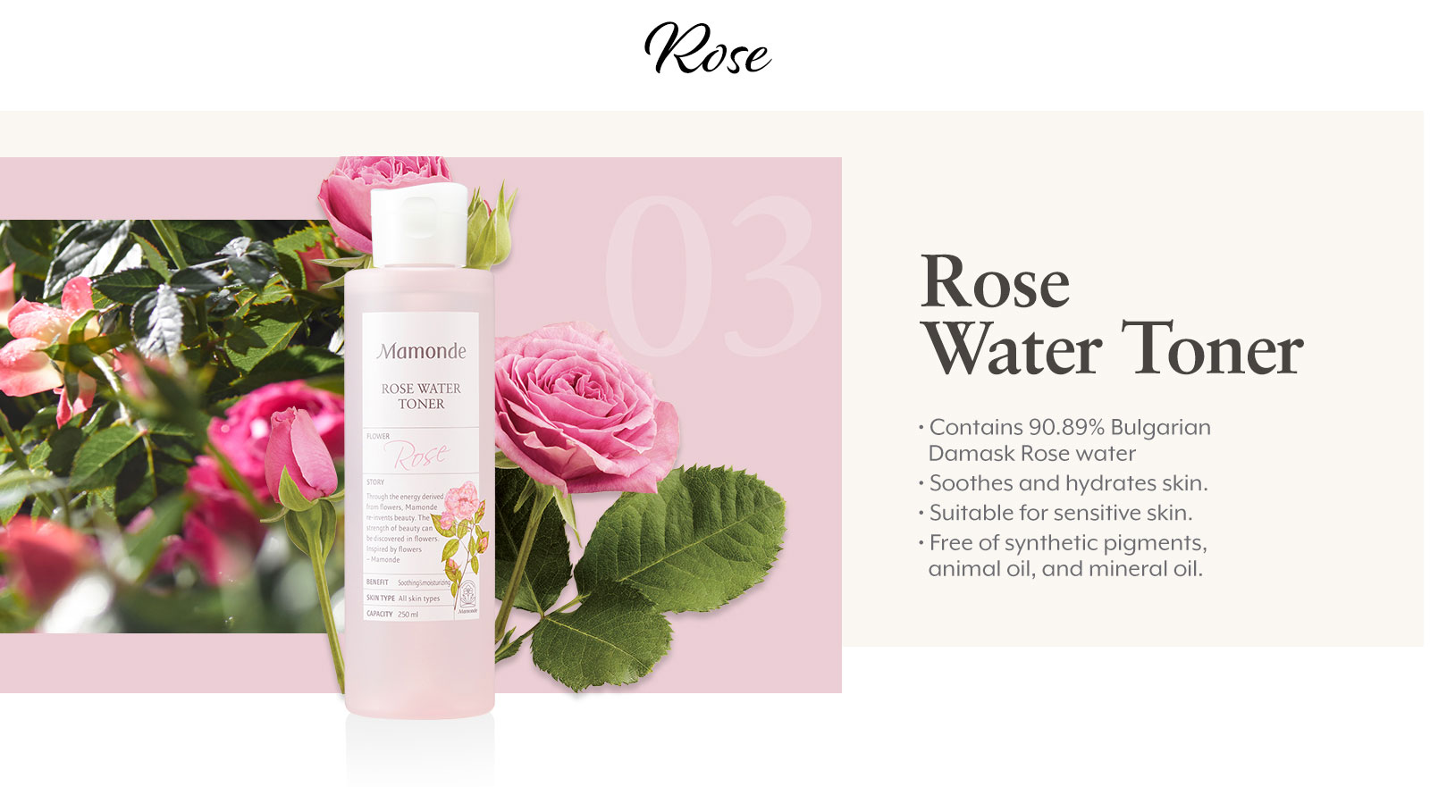 Mamonde Flagship Rose