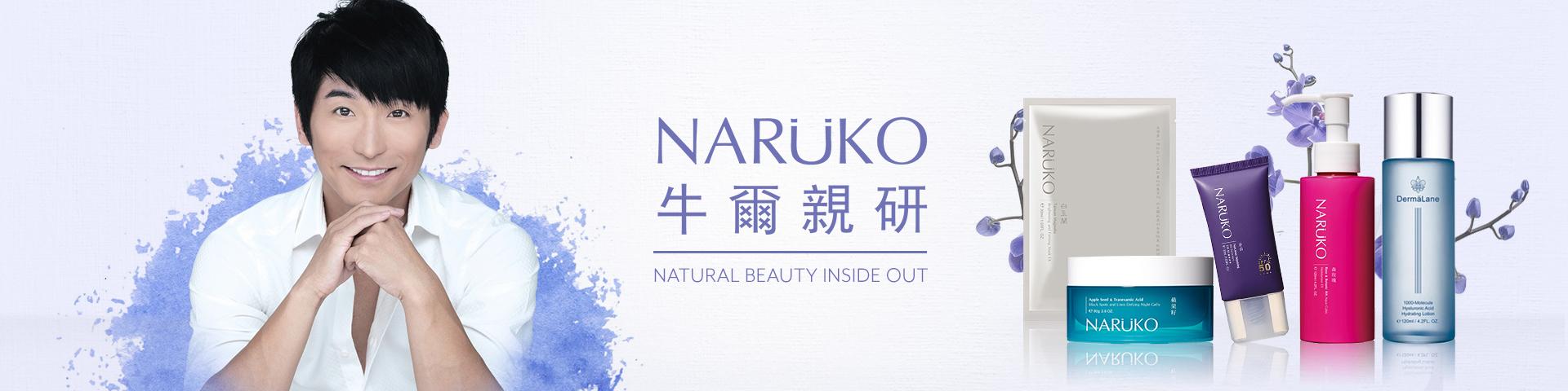 Naruko Flagship - Top Banner