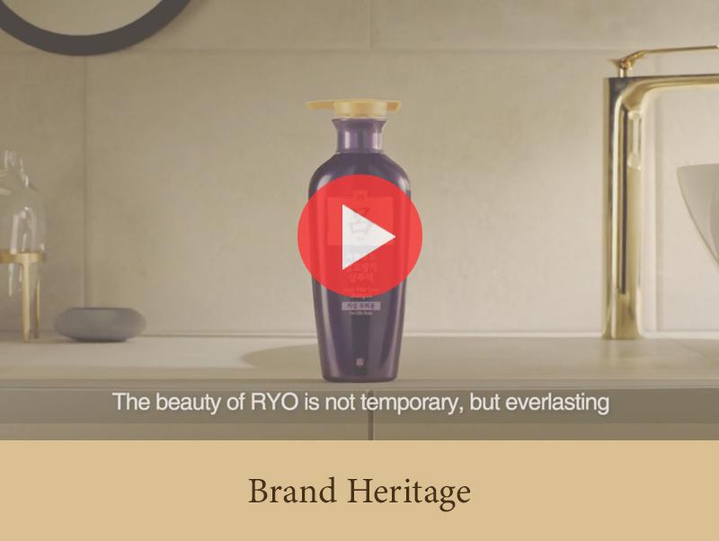 Ryo video 1