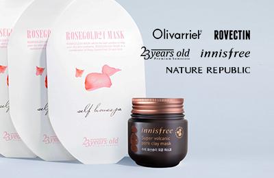Sep 2018: K-Beauty Skin care deal L3 (HG)