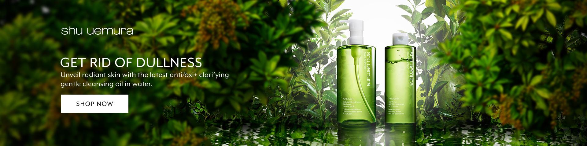 �ล�าร���หารู��า�สำหรั� Shu Uemura Skin Purifier Anti/Oxi+ Pollutant & Dullness Clarifying Cleansing Oil