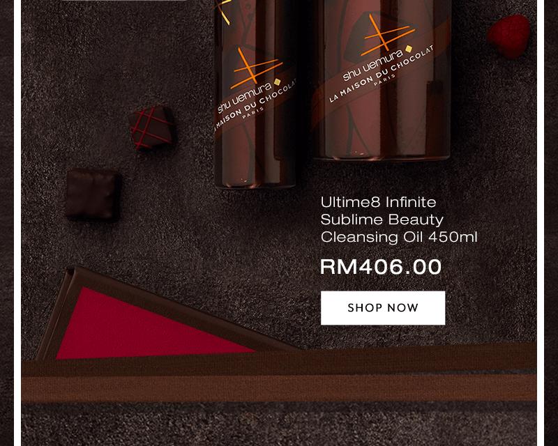 Shu uemura x La Maison Du Chocolat Edition Cleansing Oil 450ml