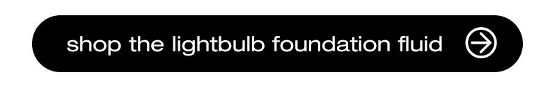 Shu uemura Lightbulb Foundation button