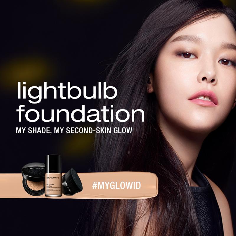 Shu uemura Lightbulb Foundation Launch