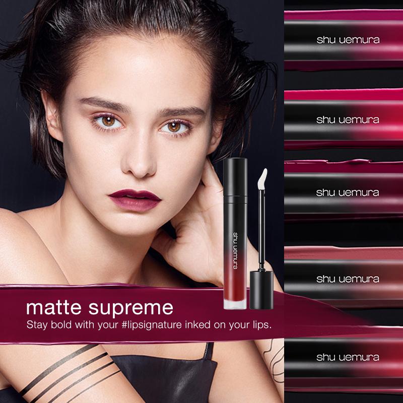 Shu uemura Matte Supreme Default Flagship