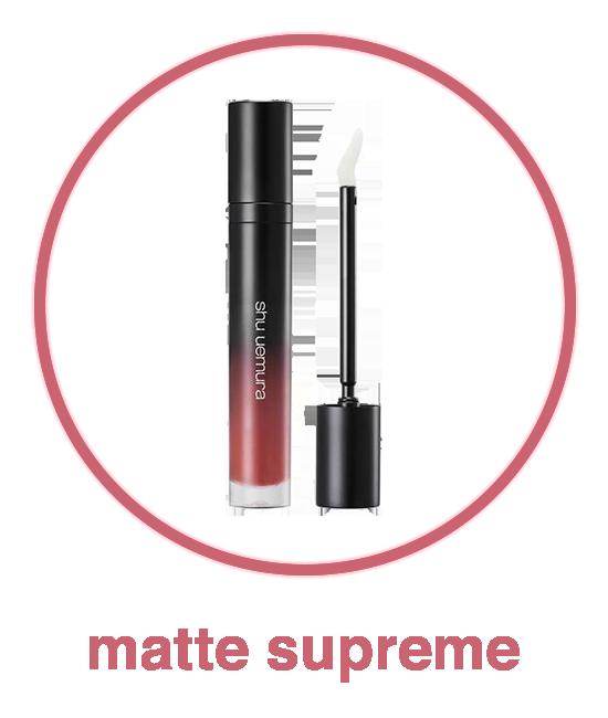 Shu uemura Matte Supreme