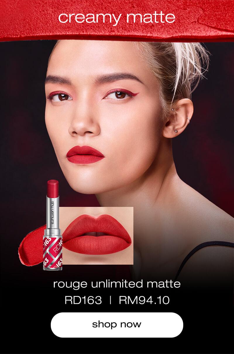 Shu uemura REDS #RD163 Creamy Matte