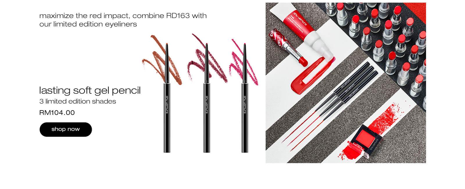 Shu uemura REDS #RD163 Lasting Soft Gel Pencil