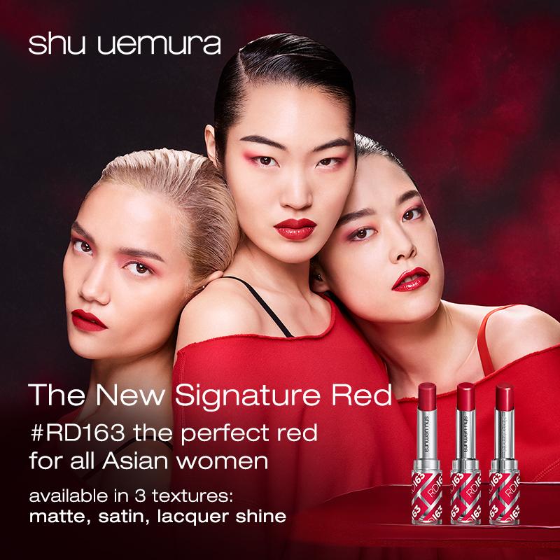 Shu uemura REDS #RD163 New Launch