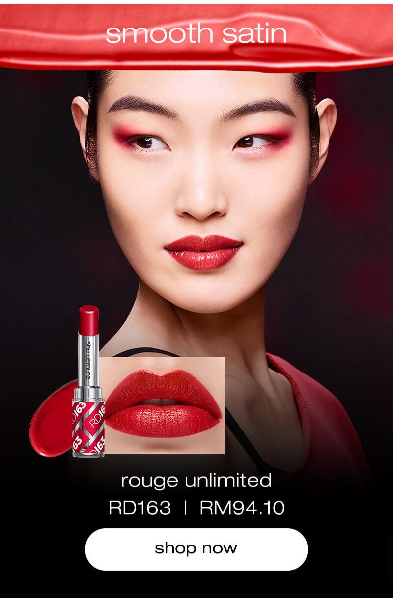 Shu uemura REDS #RD163 Smooth Satin