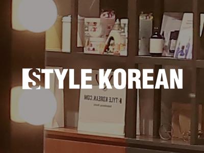 Stylekorean Banner