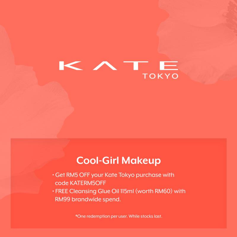 612 2019: Kate Tokyo