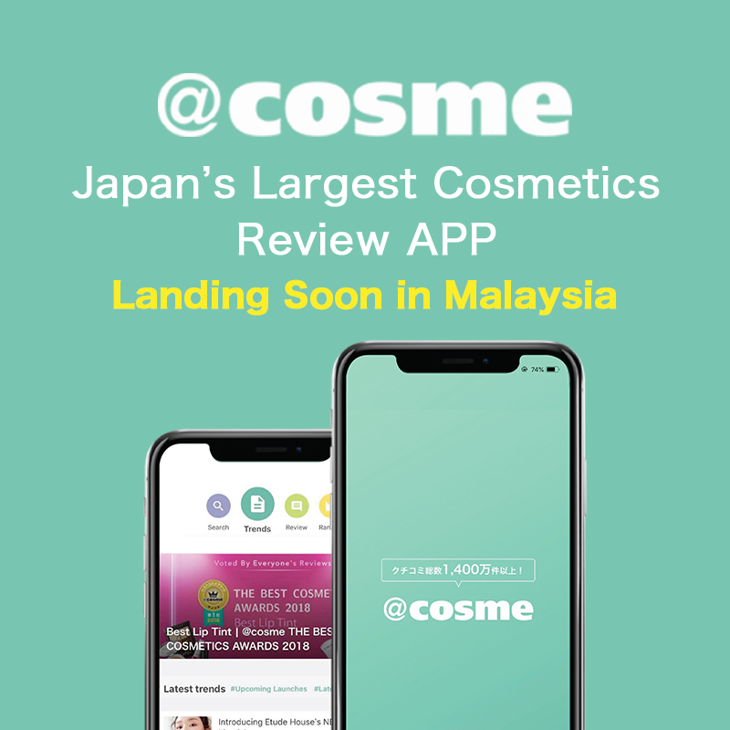 Cosme app launch coming soon