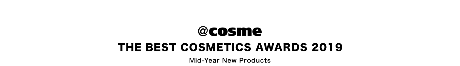 Cosme mid year best cosmetics award 2019-title