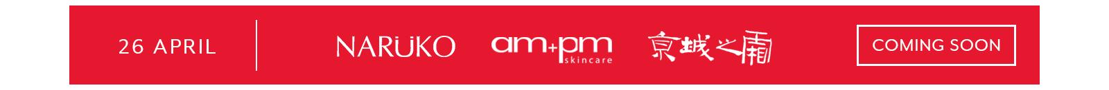 Daily Brand Flash -NARUKO , AMPM - CS