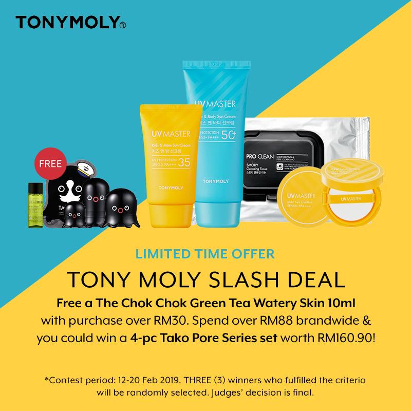 Feb 2019: Tony Moly