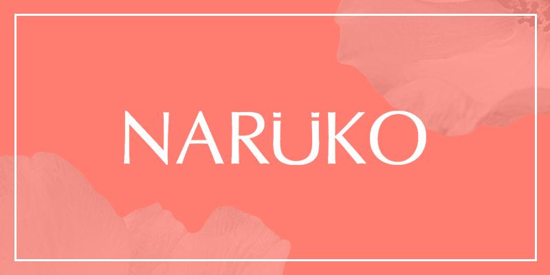 HERMO 612 7th Anniversary - Naruko