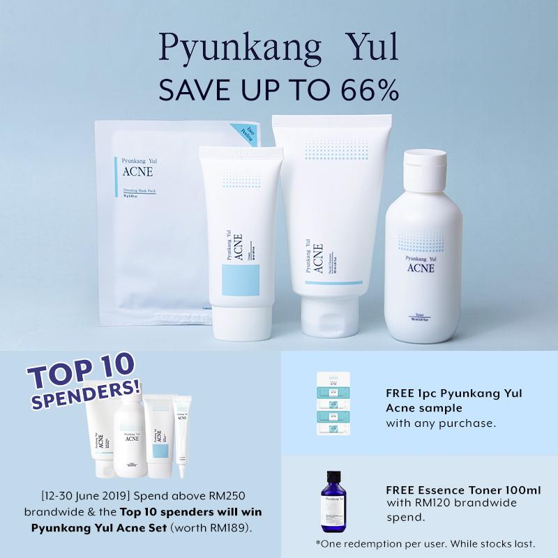 June 2019: Pyunkang Yul