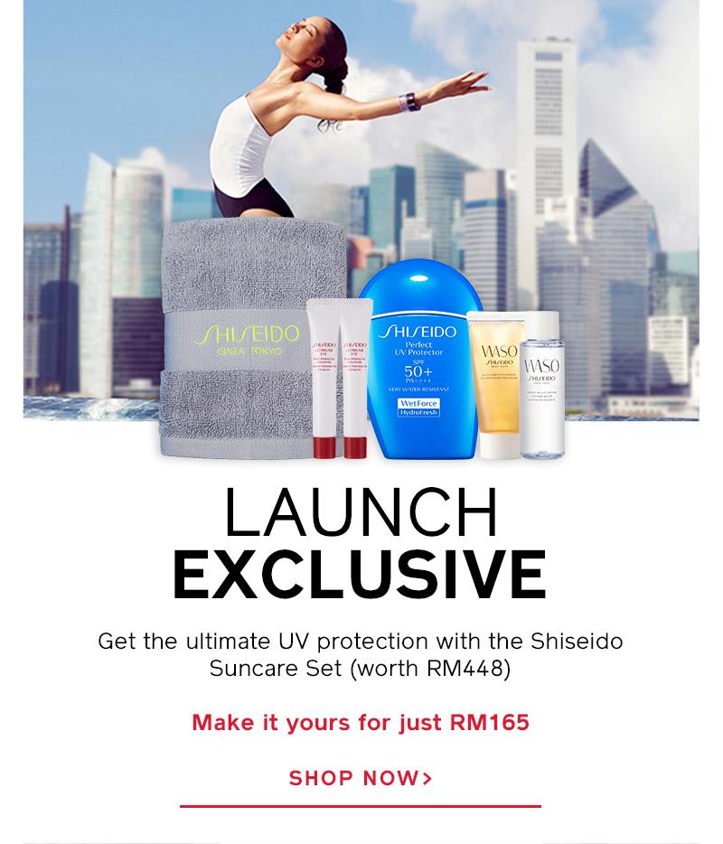 June 2019: Shiseido flagship launch