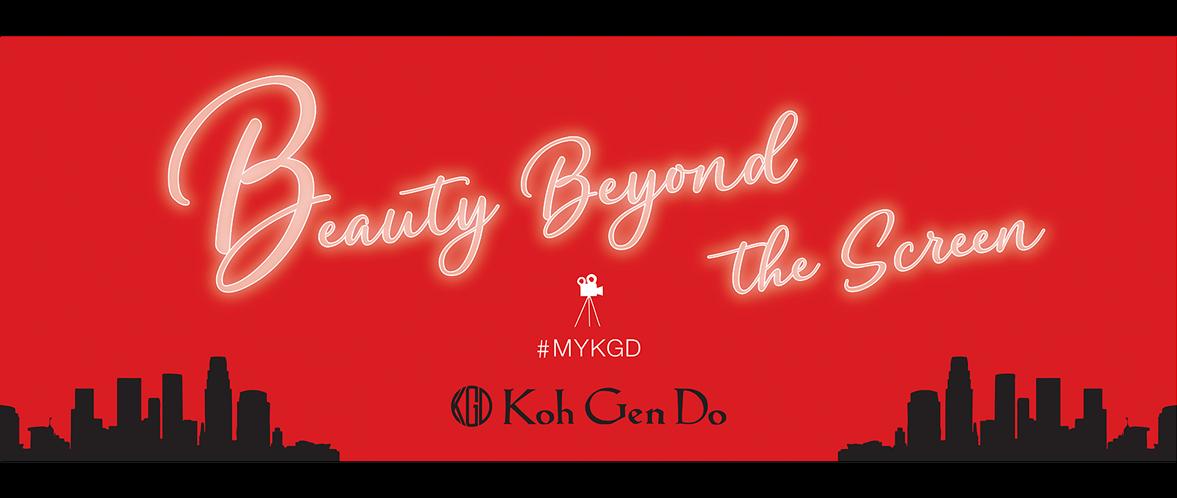 KGD Flagship #MYKGD Banner
