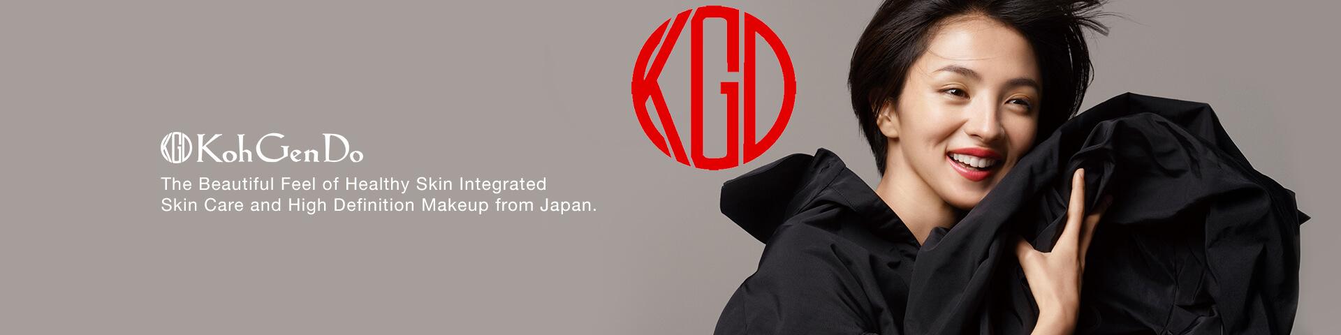 KGD Flagship Top Banner