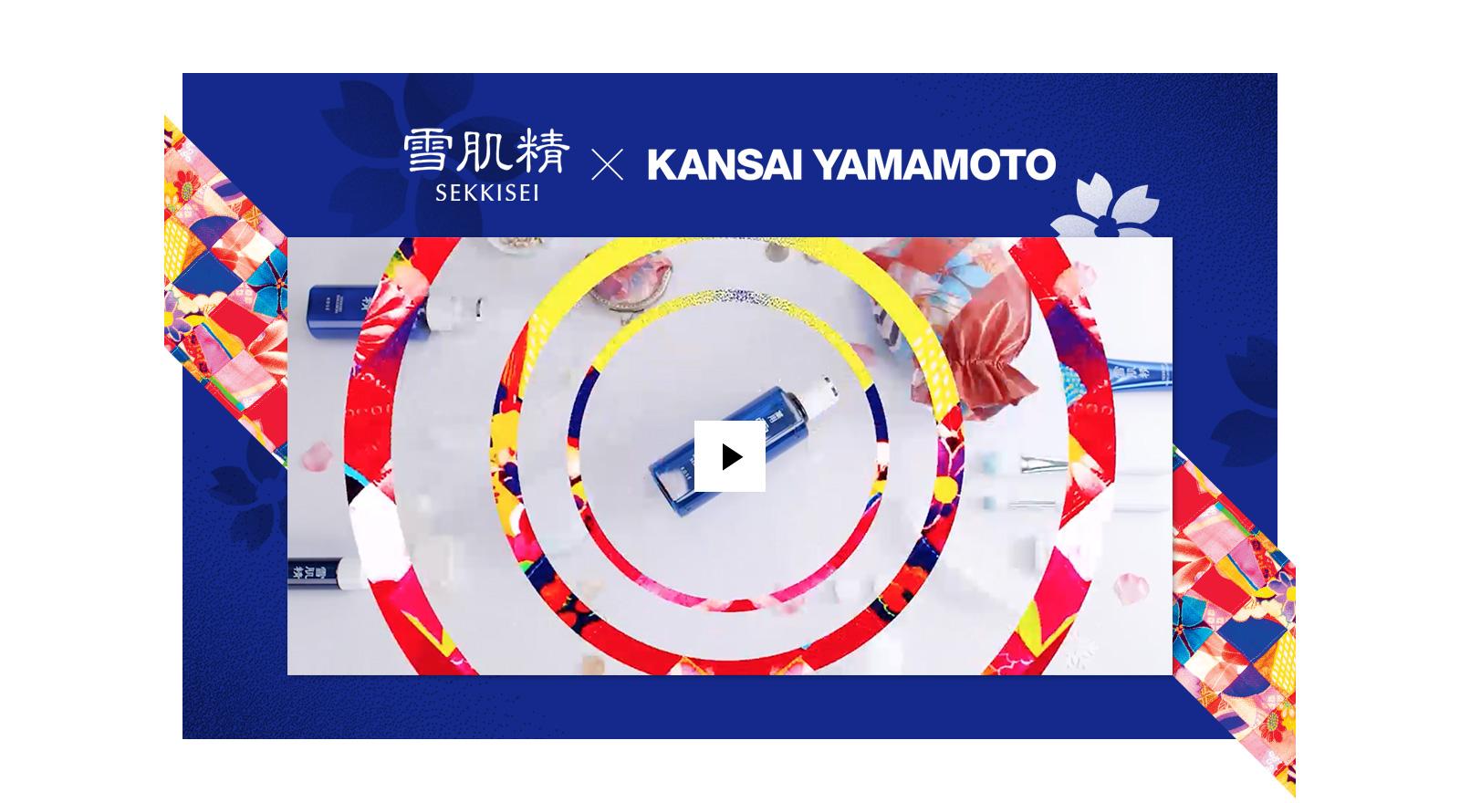 Kose X Kansai Video