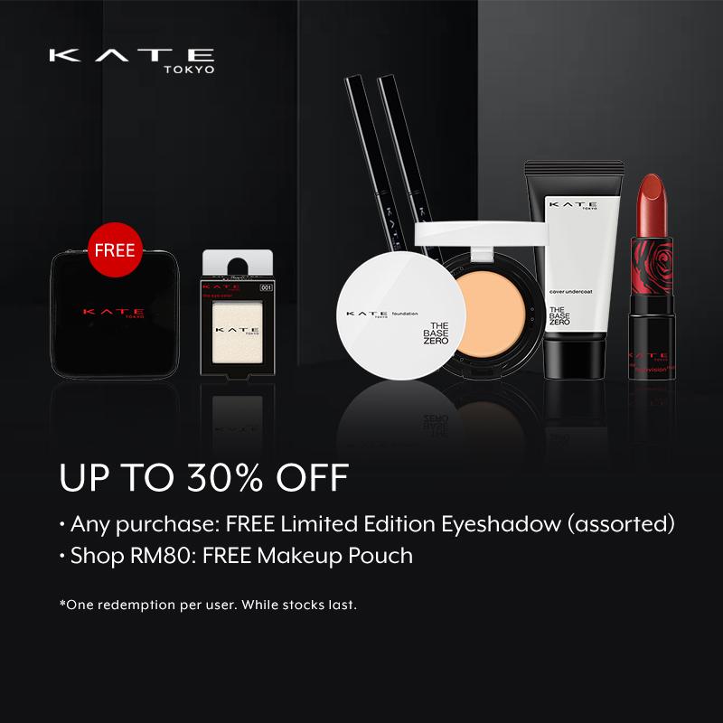 May 2019: Kate Tokyo