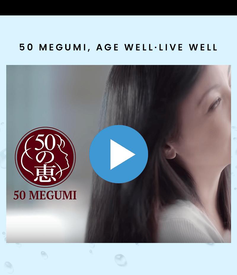 MCS19 thank you video