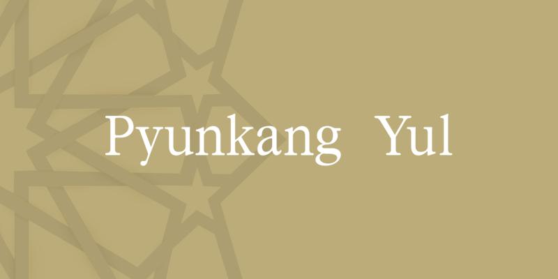 Raya 2019: Pyunkang Yul