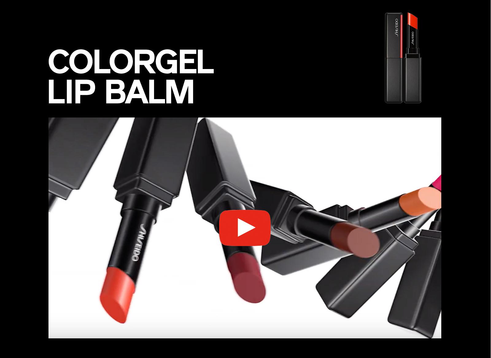 shiseido flagship 2019: what's new video-lips
