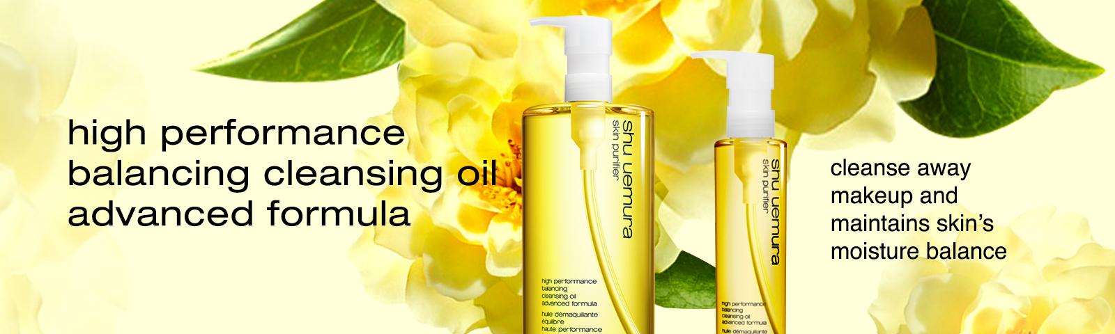 Shu Uemura Cleansing Oil 5