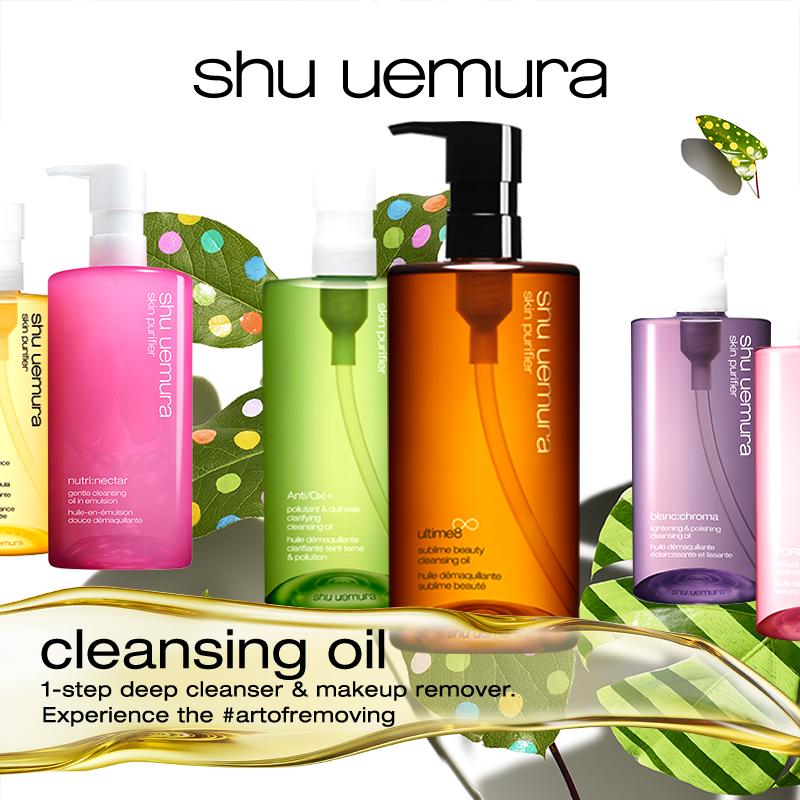 Shu uemura CLEANSING OIL Flagship Top Banner