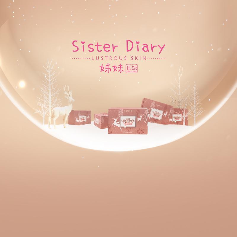 Sister Diary