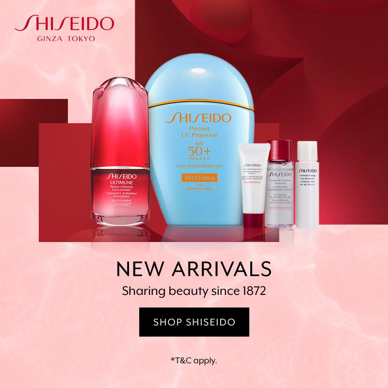 Jul 2019: Shiseido Ginza Tokyo