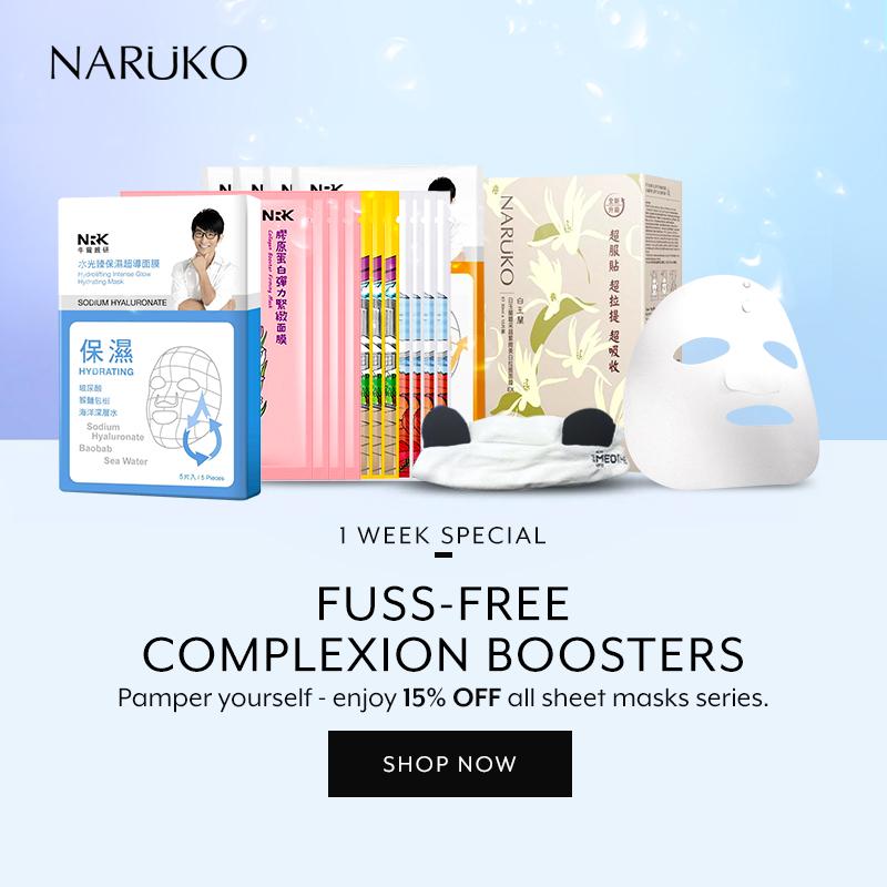 July 2018: Naruko