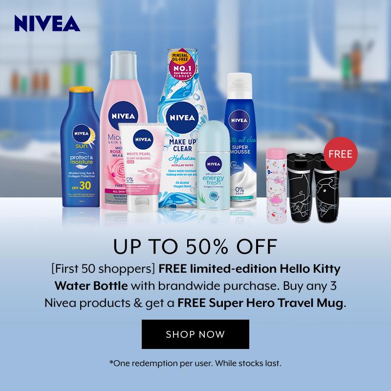 June 19 : Nivea Brand Day