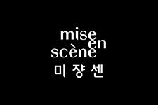 Mise En Scene brand logo