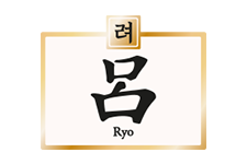 RYO OFFICIAL FLAGSHIP STORE